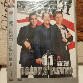 《11羅漢》DVD