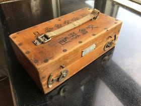 日本木盒(绘图工具盒)