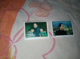 93年宋庆龄邮票