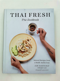 THAI FRESH THE COOKBOOK 泰式菜谱