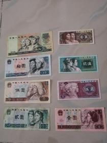 第四套人民币,8张合售,50元1990年发行,10、5、2元1980年发行,1元1996年发行。
