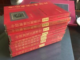 中国解放区邮票史
