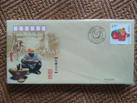 天津市集邮公司发行《津沽旧艺-系列封》