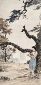 1130   徐悲鴻   柏蔭寫生圖     紙本印刷圖片