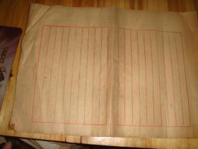 老便签 空白竖条宣纸未装订