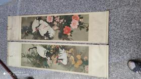 名人字画;条幅2张田云鹏作品仙鹤1986年6月第一版第一次印刷天津杨柳青出版社