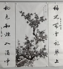 【保真】著名花卉画家田成喜、书法名家赵自清合作中堂:墨 梅图(田)+对联(赵)