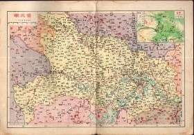 16开民国版 原版抗战老地图1张:《湖北省》【从1939年出版的《增订本国分省精图》中拆下来的,品如图】