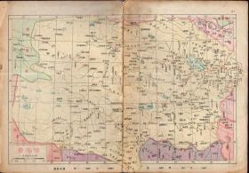 16开民国版 原版抗战老地图1张:《青海省》【从1939年出版的《增订本国分省精图》中拆下来的,有修补,品如图】