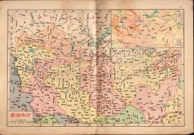16开民国版 原版抗战老地图1张:《蒙古地方》【从1939年出版的《增订本国分省精图》中拆下来的,品如图】