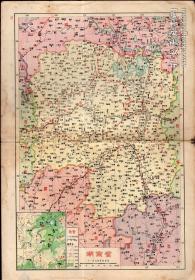 16开民国版 原版抗战老地图1张:《湖南省》【从1939年出版的《增订本国分省精图》中拆下来的,品如图】