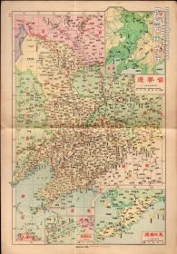 16开民国版 原版抗战老地图1张:《辽宁省》【从1939年出版的《增订本国分省精图》中拆下来的,品如图】