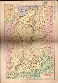 16开民国版 原版抗战老地图1张:《山西省》【从1939年出版的《增订本国分省精图》中拆下来的,品如图】