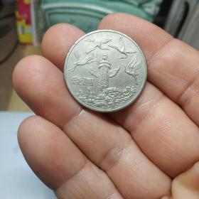 35周年之华表壹元纪念币