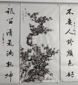 【保真】著名花卉画家田成喜、书法名家赵自清合作中堂:墨梅图(田)+对联(赵)
