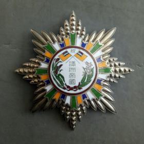 满洲帝国纪念章。