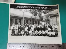 1957年 陕西省西安工农速成中学毕业师生合影等照片一些