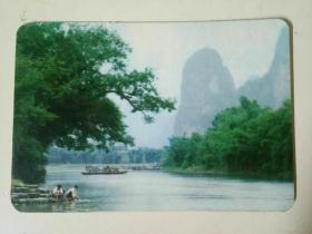 1975年历片, 中国保险公司寿险部, 70年代, 9X6公分, 8品, 120元包邮