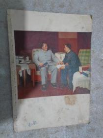 全日制十年制学校小学课本语文 第一册