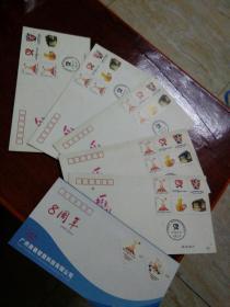 """广州亚运会""""亚残运会城市志愿服务纪念封,共6枚合售,详情见图"""