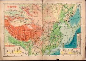16开民国版 原版抗战老地图1张:《本国地势》【从1939年出版的《增订本国分省精图》中拆下来的,品如图】