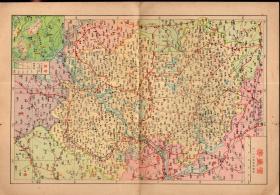 16开民国版 原版抗战老地图1张:《安徽省》【从1939年出版的《增订本国分省精图》中拆下来的,品如图】