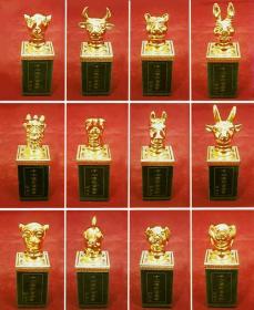 金镶玉圆明园十二生肖兽首典藏印章(和田青玉)低于成本价格出售