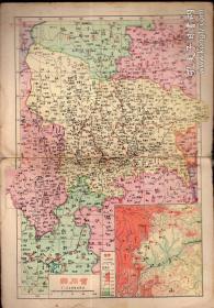 16开民国版 原版抗战老地图1张:《四川省》【从1939年出版的《增订本国分省精图》中拆下来的,有修补,品如图】