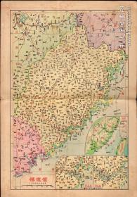 16开民国版 原版抗战老地图1张:《福建省》【从1939年出版的《增订本国分省精图》中拆下来的,品如图】