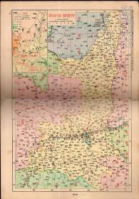 16开民国版 原版抗战老地图1张:《陕西省  西京市》【从1939年出版的《增订本国分省精图》中拆下来的,品如图】