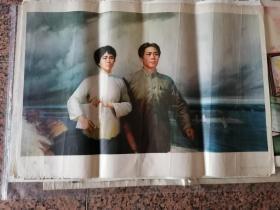 上1-507、辽宁人民出版社。1977年9月一版一印。规格2开,9品