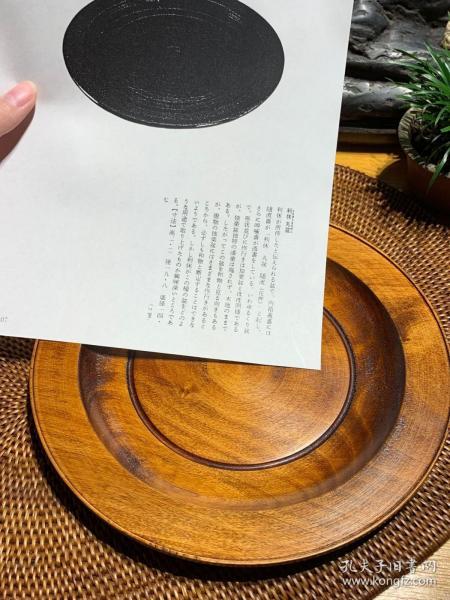 日本老貨,利休 丸盆,一塊天然實木整料,可做壺承