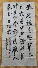周志高书法