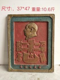 文革捛牌,纯手工雕刻,红色收藏