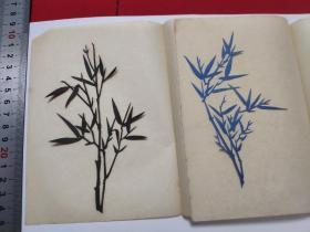 创汇回流 中国扬州剪纸 竹 10张 小32开 W0204