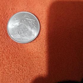 国际和平年壹元纪念币2枚