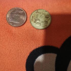 1996年沈阳造币厂