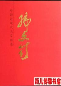 �n文��(�H印量 1300��)
