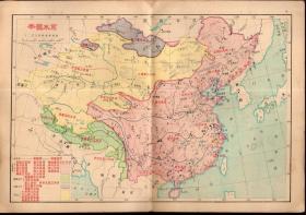 16开民国版 原版抗战老地图1张:《本国水系》【从1939年出版的《增订本国分省精图》中拆下来的,品如图】