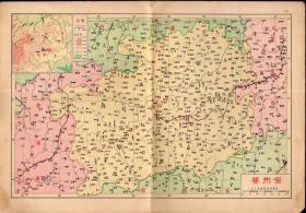 16开民国版 原版抗战老地图1张:《贵州省》【从1939年出版的《增订本国分省精图》中拆下来的,品如图】