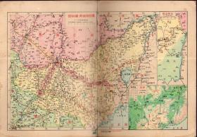 16开民国版 原版抗战老地图1张:《吉林省   东省特别区》【从1939年出版的《增订本国分省精图》中拆下来的,品如图】