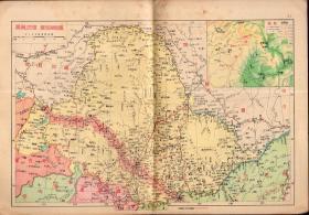 16开民国版 原版抗战老地图1张:《黑龙江省   东省特别区》【从1939年出版的《增订本国分省精图》中拆下来的,品如图】