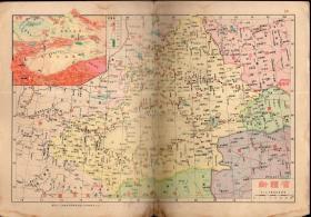 16开民国版 原版抗战老地图1张:《新疆省》【从1939年出版的《增订本国分省精图》中拆下来的,品如图】