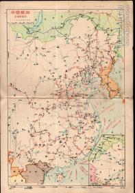16开民国版 原版抗战老地图1张:《本国铁路》【从1939年出版的《增订本国分省精图》中拆下来的,品如图】