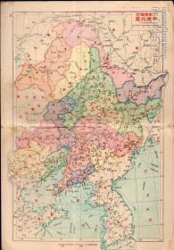 16开民国版 原版抗战老地图1张:《日伪宰割下东北现状》【从1939年出版的《增订本国分省精图》中拆下来的,有修补,品如图】
