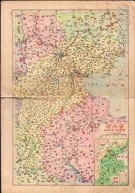 16开民国版 原版抗战老地图1张:《河北省  北平市 天津市》【从1939年出版的《增订本国分省精图》中拆下来的,品如图】