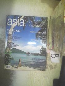 ASIASPA   JULY/ANGUST 2008./亚洲水疗 (02)