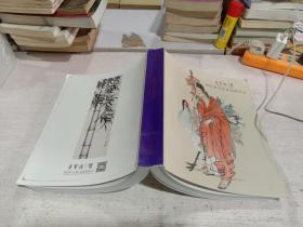 2019秋季艺术品拍卖会