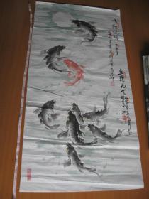 九鲤揽月( 马兰坤  周仁辉合作国画)