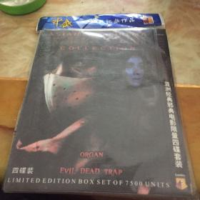 extreme horror 亚洲经典邪典电影限量四碟套装 DVD
